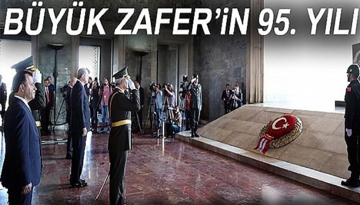 Devlet erkanı Anıtkabir'de |30 Ağustos Zafer Bayramı