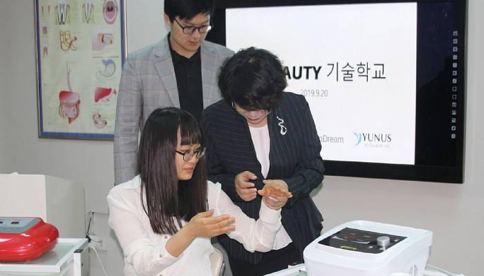 Türkiye Ve Güney Kore Arasında Güzellik İşbirliği