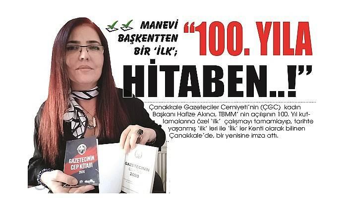 """MANEVİ BAŞKENTTEN BİR 'İLK'; """"100. YILA HİTABEN..!"""""""