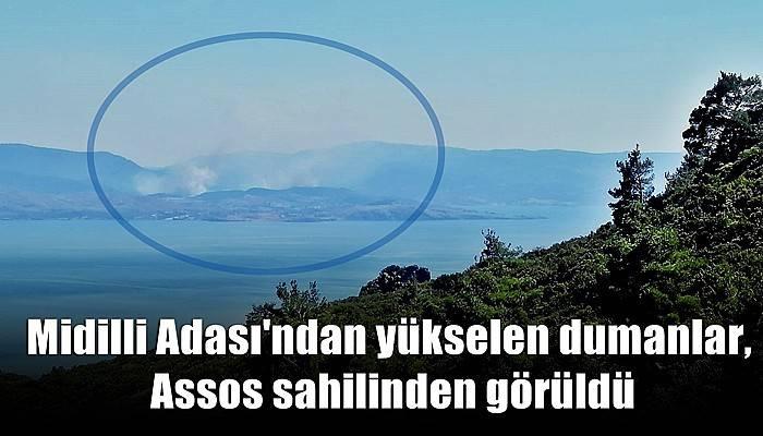 Midilli Adası'ndan yükselen dumanlar, Assos sahilinden görüldü (VİDEO)