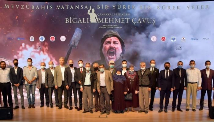 Çanakkale Fedakarı Bigalı Mehmet Çavuş Belgeselinin Galası Yapıldı (VİDEO)
