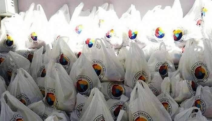 Biga TSO'dan Gıda Paketi Yardımı