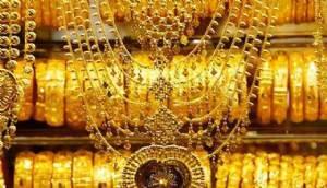 Altın Fiyatları Vatandaşı Zora Sokuyor